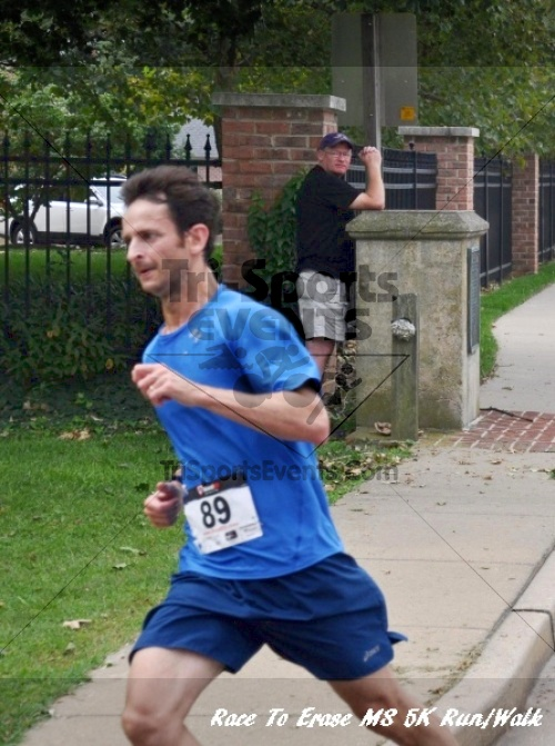 Race To Erase MS 5K Run/Walk<br><br><br><br><a href='http://www.trisportsevents.com/pics/11_Race_to_Erase_MS_5K_018.JPG' download='11_Race_to_Erase_MS_5K_018.JPG'>Click here to download.</a><Br><a href='http://www.facebook.com/sharer.php?u=http:%2F%2Fwww.trisportsevents.com%2Fpics%2F11_Race_to_Erase_MS_5K_018.JPG&t=Race To Erase MS 5K Run/Walk' target='_blank'><img src='images/fb_share.png' width='100'></a>