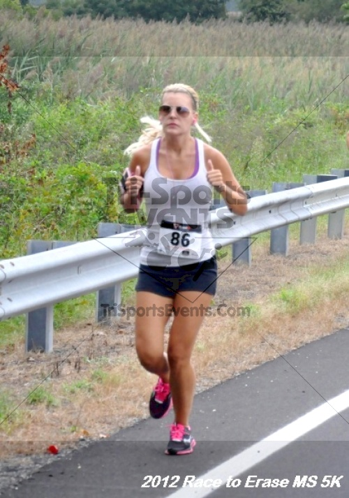 Race to Erase MS 5K Run/Walk<br><br><br><br><a href='https://www.trisportsevents.com/pics/12_Race_to_Erase_MS_5K_025.JPG' download='12_Race_to_Erase_MS_5K_025.JPG'>Click here to download.</a><Br><a href='http://www.facebook.com/sharer.php?u=http:%2F%2Fwww.trisportsevents.com%2Fpics%2F12_Race_to_Erase_MS_5K_025.JPG&t=Race to Erase MS 5K Run/Walk' target='_blank'><img src='images/fb_share.png' width='100'></a>