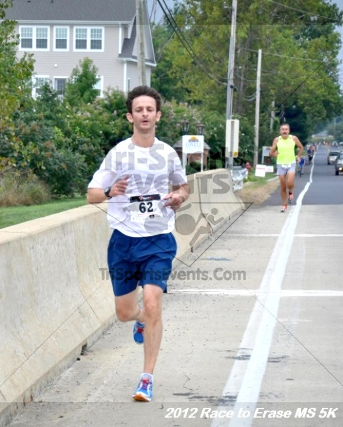 Race to Erase MS 5K Run/Walk<br><br><br><br><a href='http://www.trisportsevents.com/pics/12_Race_to_Erase_MS_5K_088.JPG' download='12_Race_to_Erase_MS_5K_088.JPG'>Click here to download.</a><Br><a href='http://www.facebook.com/sharer.php?u=http:%2F%2Fwww.trisportsevents.com%2Fpics%2F12_Race_to_Erase_MS_5K_088.JPG&t=Race to Erase MS 5K Run/Walk' target='_blank'><img src='images/fb_share.png' width='100'></a>