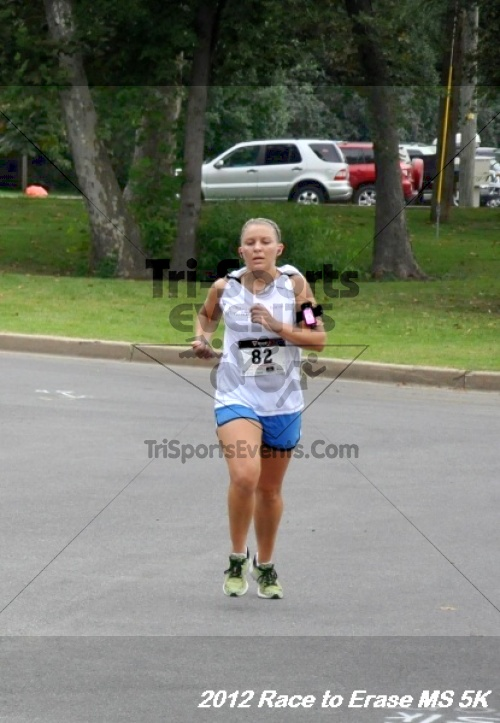 Race to Erase MS 5K Run/Walk<br><br><br><br><a href='https://www.trisportsevents.com/pics/12_Race_to_Erase_MS_5K_108.JPG' download='12_Race_to_Erase_MS_5K_108.JPG'>Click here to download.</a><Br><a href='http://www.facebook.com/sharer.php?u=http:%2F%2Fwww.trisportsevents.com%2Fpics%2F12_Race_to_Erase_MS_5K_108.JPG&t=Race to Erase MS 5K Run/Walk' target='_blank'><img src='images/fb_share.png' width='100'></a>