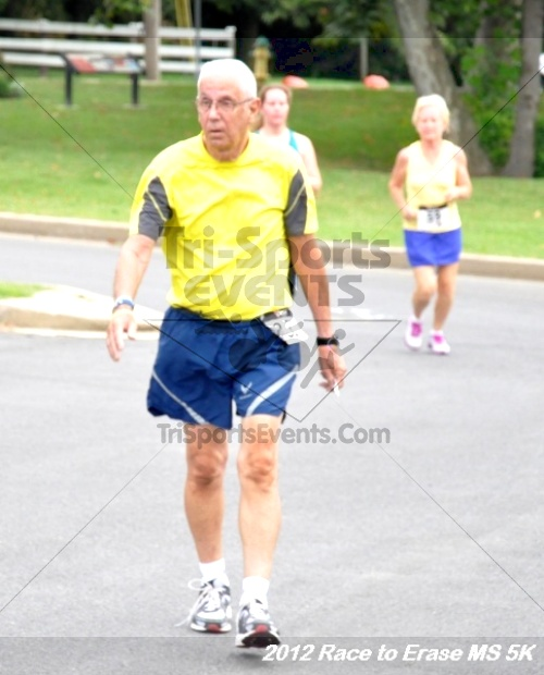 Race to Erase MS 5K Run/Walk<br><br><br><br><a href='http://www.trisportsevents.com/pics/12_Race_to_Erase_MS_5K_167.JPG' download='12_Race_to_Erase_MS_5K_167.JPG'>Click here to download.</a><Br><a href='http://www.facebook.com/sharer.php?u=http:%2F%2Fwww.trisportsevents.com%2Fpics%2F12_Race_to_Erase_MS_5K_167.JPG&t=Race to Erase MS 5K Run/Walk' target='_blank'><img src='images/fb_share.png' width='100'></a>