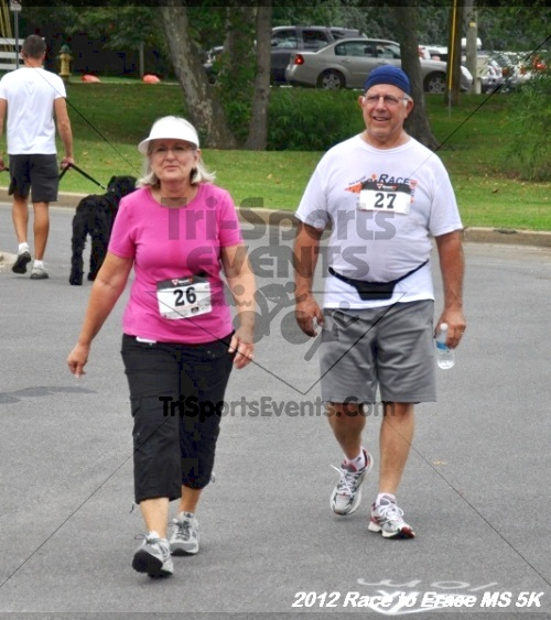 Race to Erase MS 5K Run/Walk<br><br><br><br><a href='https://www.trisportsevents.com/pics/12_Race_to_Erase_MS_5K_194.JPG' download='12_Race_to_Erase_MS_5K_194.JPG'>Click here to download.</a><Br><a href='http://www.facebook.com/sharer.php?u=http:%2F%2Fwww.trisportsevents.com%2Fpics%2F12_Race_to_Erase_MS_5K_194.JPG&t=Race to Erase MS 5K Run/Walk' target='_blank'><img src='images/fb_share.png' width='100'></a>