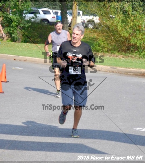 Race to Erase MS 5K<br><br><br><br><a href='https://www.trisportsevents.com/pics/13_Race_to_Erase_MS_5K_084.JPG' download='13_Race_to_Erase_MS_5K_084.JPG'>Click here to download.</a><Br><a href='http://www.facebook.com/sharer.php?u=http:%2F%2Fwww.trisportsevents.com%2Fpics%2F13_Race_to_Erase_MS_5K_084.JPG&t=Race to Erase MS 5K' target='_blank'><img src='images/fb_share.png' width='100'></a>