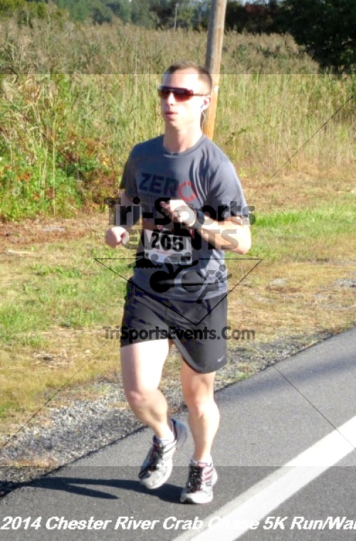 Chester River Crab Chase 5K Run/Walk<br><br><br><br><a href='http://www.trisportsevents.com/pics/14_Chester_River_Crab_Chase_5K_030.JPG' download='14_Chester_River_Crab_Chase_5K_030.JPG'>Click here to download.</a><Br><a href='http://www.facebook.com/sharer.php?u=http:%2F%2Fwww.trisportsevents.com%2Fpics%2F14_Chester_River_Crab_Chase_5K_030.JPG&t=Chester River Crab Chase 5K Run/Walk' target='_blank'><img src='images/fb_share.png' width='100'></a>