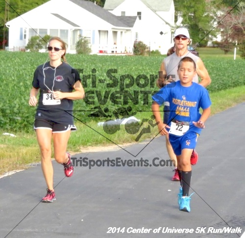 Center of the Universe 5K Run/Walk<br><br><br><br><a href='http://www.trisportsevents.com/pics/14_Magnolia_5K_062.JPG' download='14_Magnolia_5K_062.JPG'>Click here to download.</a><Br><a href='http://www.facebook.com/sharer.php?u=http:%2F%2Fwww.trisportsevents.com%2Fpics%2F14_Magnolia_5K_062.JPG&t=Center of the Universe 5K Run/Walk' target='_blank'><img src='images/fb_share.png' width='100'></a>