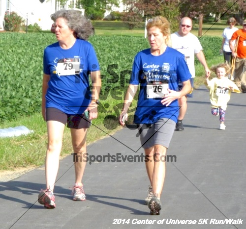 Center of the Universe 5K Run/Walk<br><br><br><br><a href='http://www.trisportsevents.com/pics/14_Magnolia_5K_079.JPG' download='14_Magnolia_5K_079.JPG'>Click here to download.</a><Br><a href='http://www.facebook.com/sharer.php?u=http:%2F%2Fwww.trisportsevents.com%2Fpics%2F14_Magnolia_5K_079.JPG&t=Center of the Universe 5K Run/Walk' target='_blank'><img src='images/fb_share.png' width='100'></a>