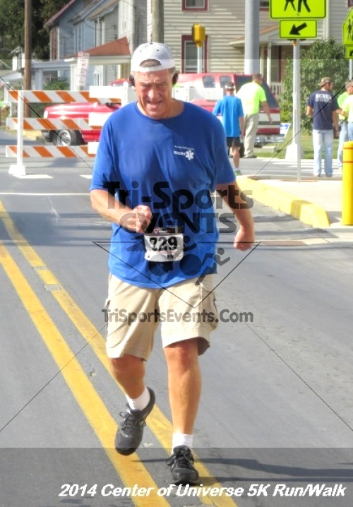 Center of the Universe 5K Run/Walk<br><br><br><br><a href='http://www.trisportsevents.com/pics/14_Magnolia_5K_154.JPG' download='14_Magnolia_5K_154.JPG'>Click here to download.</a><Br><a href='http://www.facebook.com/sharer.php?u=http:%2F%2Fwww.trisportsevents.com%2Fpics%2F14_Magnolia_5K_154.JPG&t=Center of the Universe 5K Run/Walk' target='_blank'><img src='images/fb_share.png' width='100'></a>