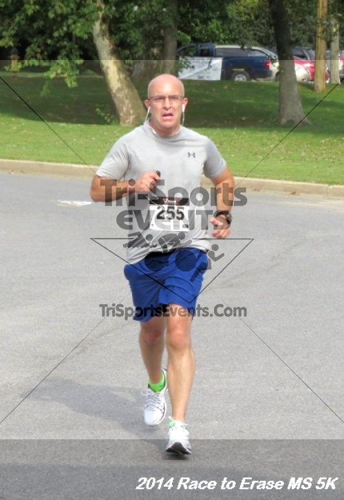 Race to Erase MS 5K Run/Walk<br><br><br><br><a href='http://www.trisportsevents.com/pics/14_Race_to_Erase_MS_5K_072.JPG' download='14_Race_to_Erase_MS_5K_072.JPG'>Click here to download.</a><Br><a href='http://www.facebook.com/sharer.php?u=http:%2F%2Fwww.trisportsevents.com%2Fpics%2F14_Race_to_Erase_MS_5K_072.JPG&t=Race to Erase MS 5K Run/Walk' target='_blank'><img src='images/fb_share.png' width='100'></a>